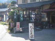 f:id:Gong-ji:20121028072350j:image