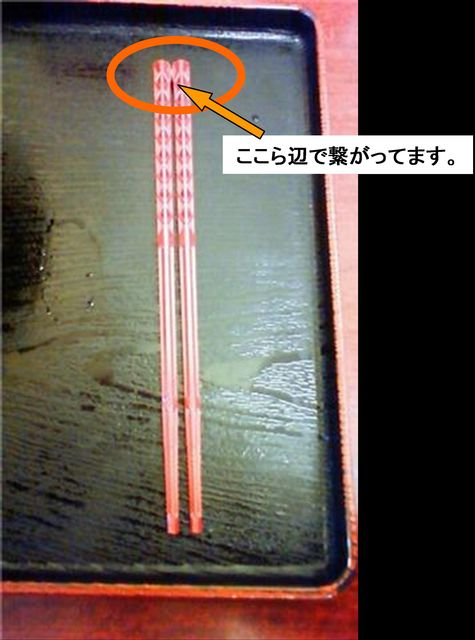 f:id:Gong-ji:20170220122147j:plain
