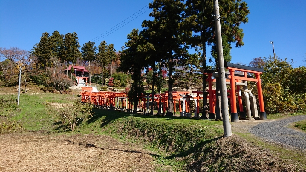 高屋敷稲荷神社
