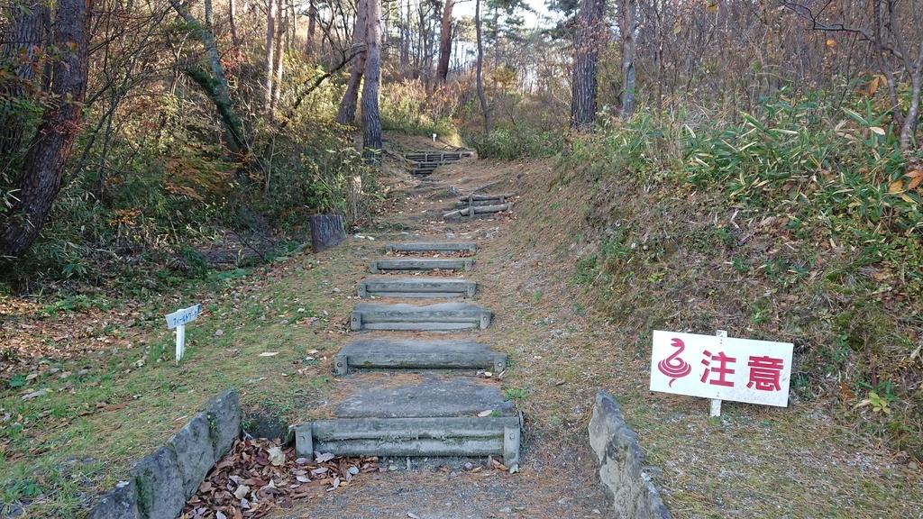 浄土松公園