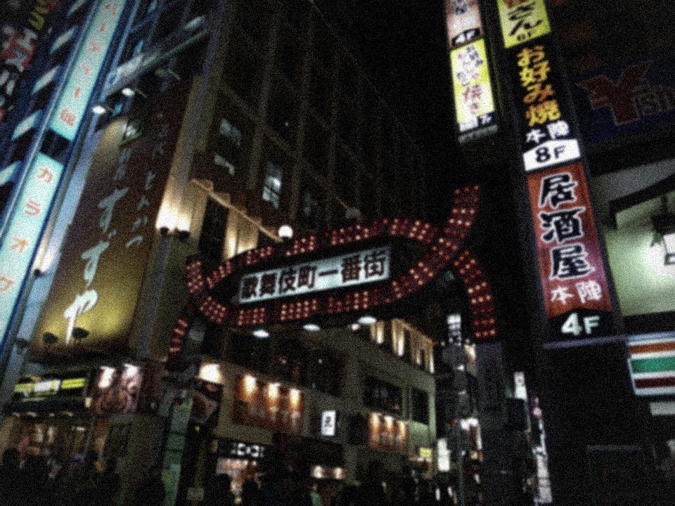 歌舞伎町 治安