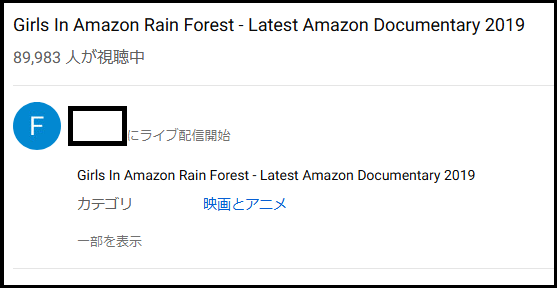 YouTube amazon