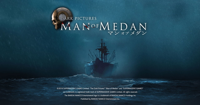 THE DARK PICTURES: MAN OF MEDAN(マン・オブ・メダン)