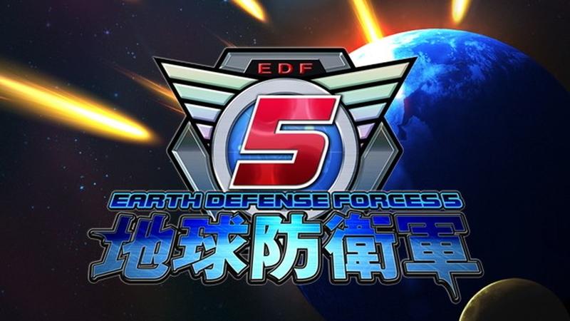 地球防衛軍5 ドリームバリューセット