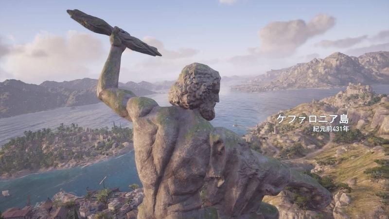 アサクリ オデッセイ ゼウス像