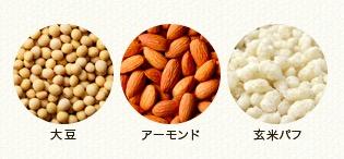 f:id:GourmetKing:20200505105535j:plain