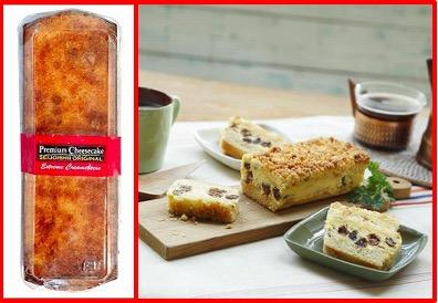 f:id:GourmetKing:20200517135405j:plain