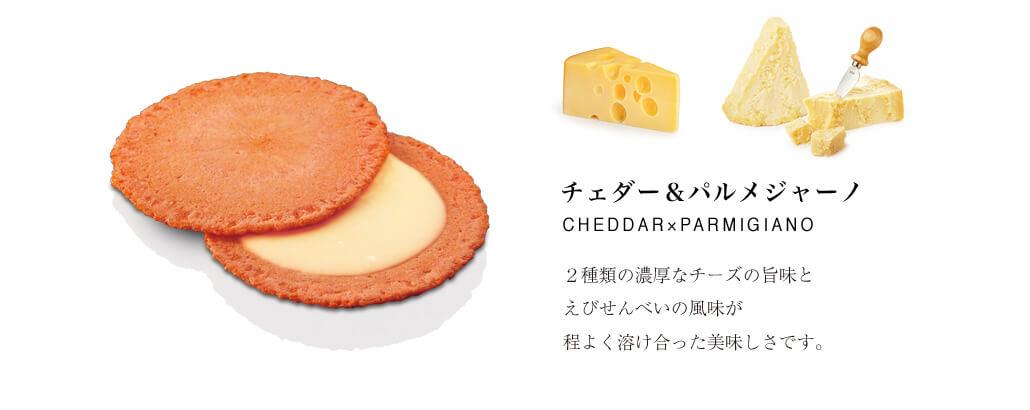 f:id:GourmetKing:20200528135630j:plain