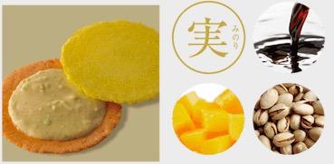 f:id:GourmetKing:20200528140118j:plain