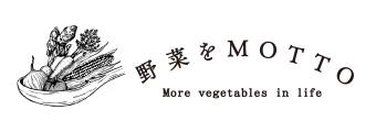 f:id:GourmetKing:20200606140659j:plain