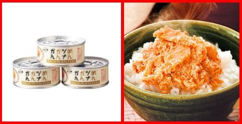 f:id:GourmetKing:20200620112518j:plain
