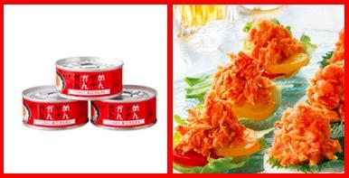 f:id:GourmetKing:20200620112534j:plain