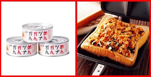 f:id:GourmetKing:20200620112555j:plain