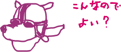 http://f.hatena.ne.jp/images/fotolife/G/Graff/20080314/20080314220829.png