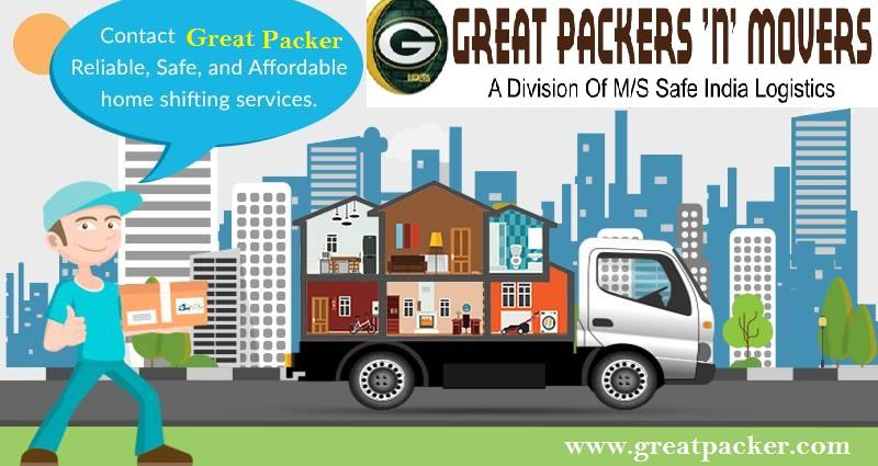 f:id:Greatpacker:20190309161659j:plain