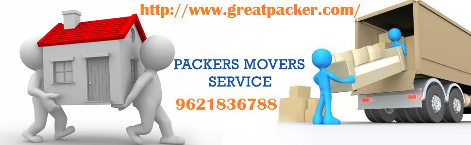 f:id:Greatpacker:20190311143952p:plain