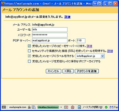 MailFetcher05