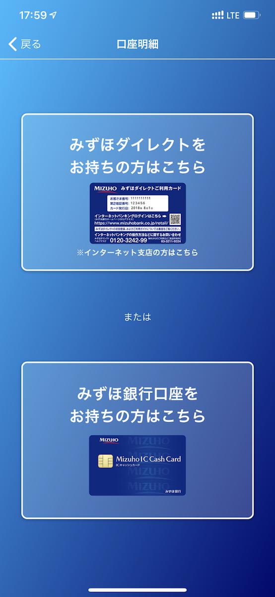 f:id:Grune00:20190830230242p:plain