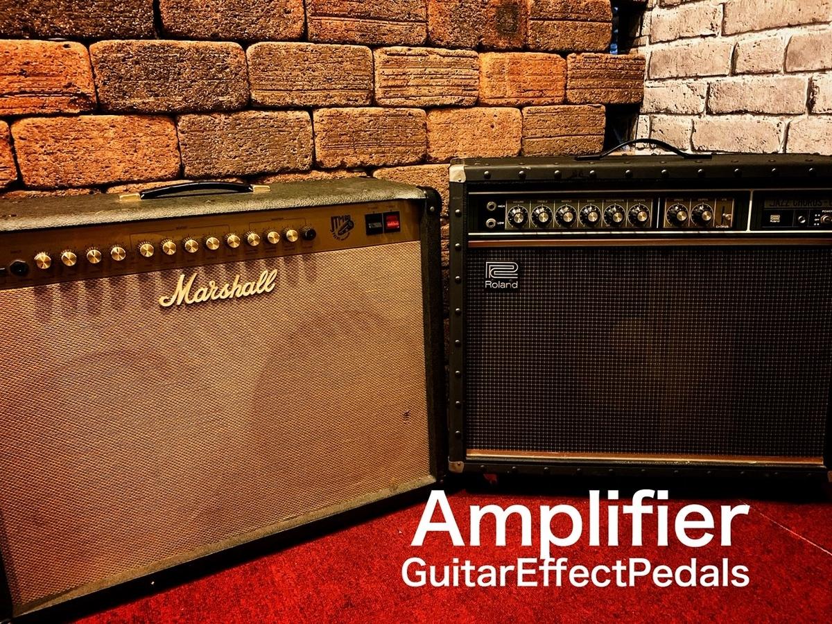 f:id:GuitarEffectPedals:20200209020924j:plain