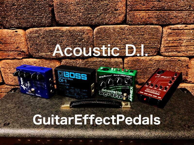 f:id:GuitarEffectPedals:20200225215117j:plain