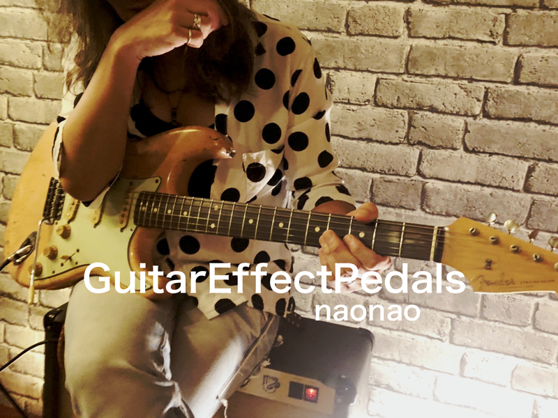 f:id:GuitarEffectPedals:20200302184846j:plain