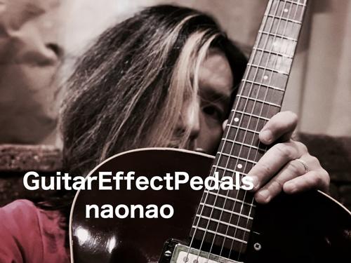 f:id:GuitarEffectPedals:20200304234326j:plain
