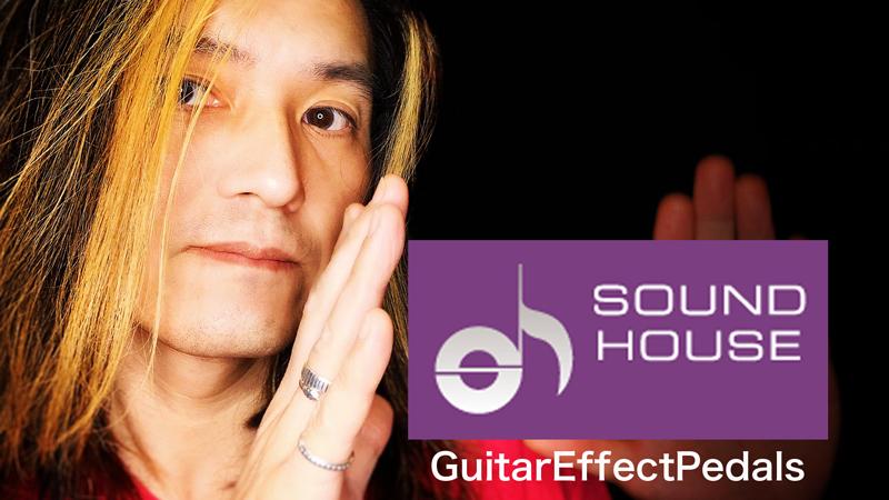 f:id:GuitarEffectPedals:20200307163013j:plain