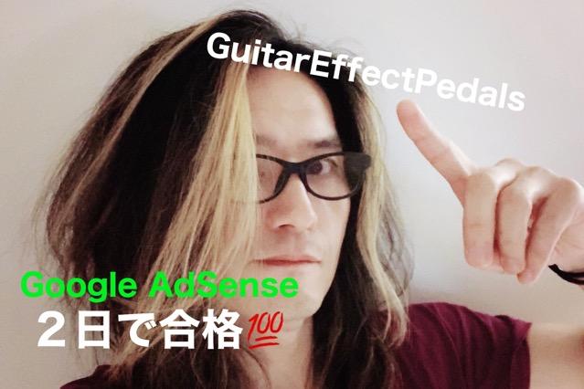 f:id:GuitarEffectPedals:20200310030143j:plain