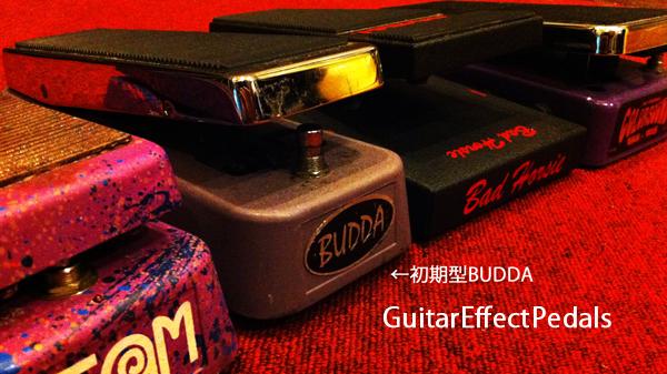 f:id:GuitarEffectPedals:20200310143733j:plain