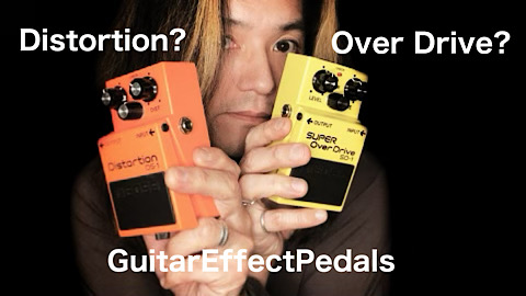 f:id:GuitarEffectPedals:20200311231311j:plain