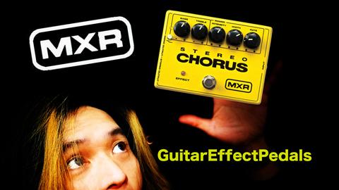 f:id:GuitarEffectPedals:20200326203434j:plain