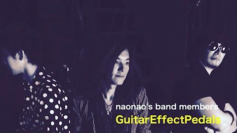 f:id:GuitarEffectPedals:20200416162059j:plain