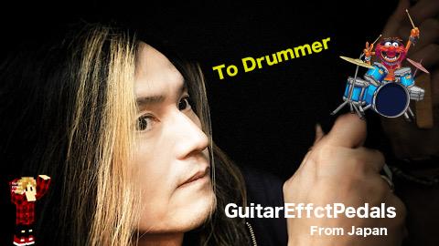 f:id:GuitarEffectPedals:20200416162226j:plain
