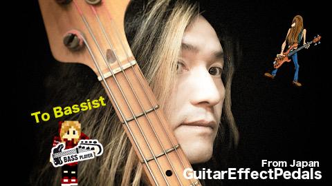 f:id:GuitarEffectPedals:20200416171602j:plain