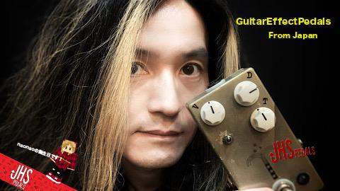 f:id:GuitarEffectPedals:20200417165820j:plain
