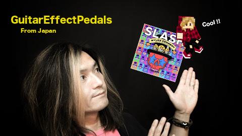 f:id:GuitarEffectPedals:20200503184717j:plain