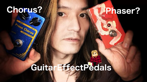 f:id:GuitarEffectPedals:20200506170917p:plain
