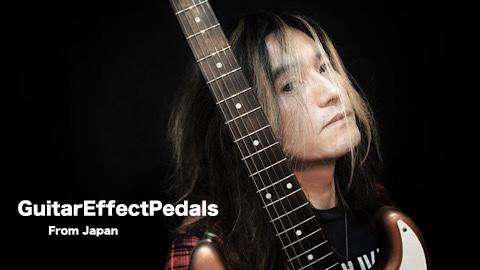 f:id:GuitarEffectPedals:20200517172054j:plain
