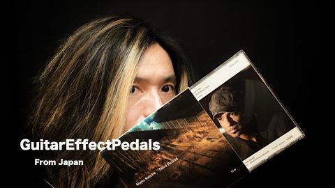 f:id:GuitarEffectPedals:20200520175521j:plain