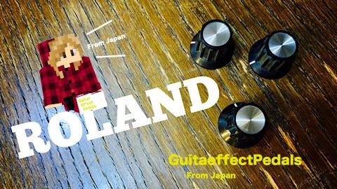 f:id:GuitarEffectPedals:20200530174732j:plain