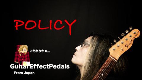 f:id:GuitarEffectPedals:20200615183032j:plain