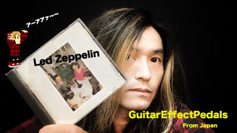 f:id:GuitarEffectPedals:20200621173856j:plain