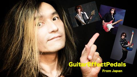 f:id:GuitarEffectPedals:20200628183817j:plain