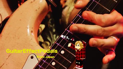 f:id:GuitarEffectPedals:20200701194031j:plain
