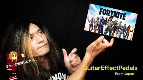 f:id:GuitarEffectPedals:20200712185830j:plain