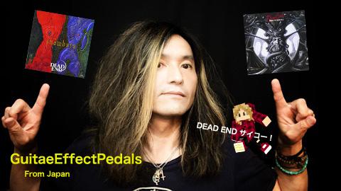 f:id:GuitarEffectPedals:20200716190724j:plain
