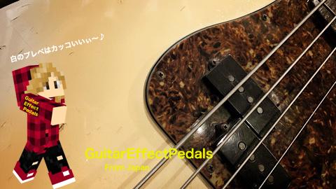 f:id:GuitarEffectPedals:20200731183255j:plain