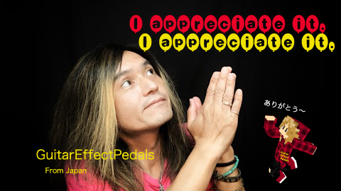 f:id:GuitarEffectPedals:20200804155638j:plain