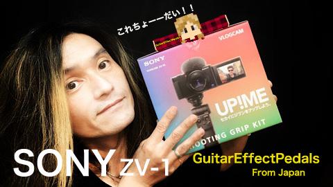 f:id:GuitarEffectPedals:20200806181530j:plain