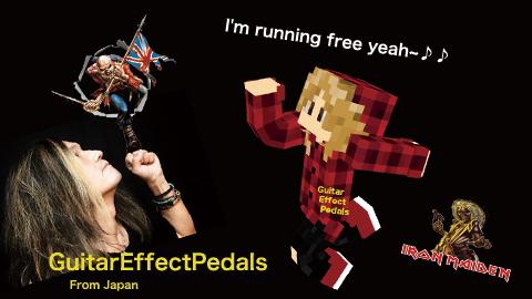f:id:GuitarEffectPedals:20200809172038j:plain
